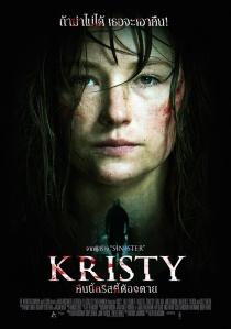 Kristy-2014