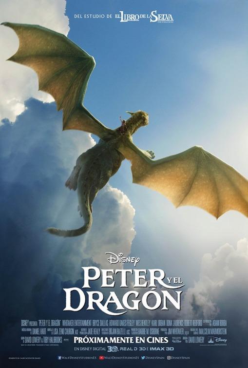 petes_dragon_ver4