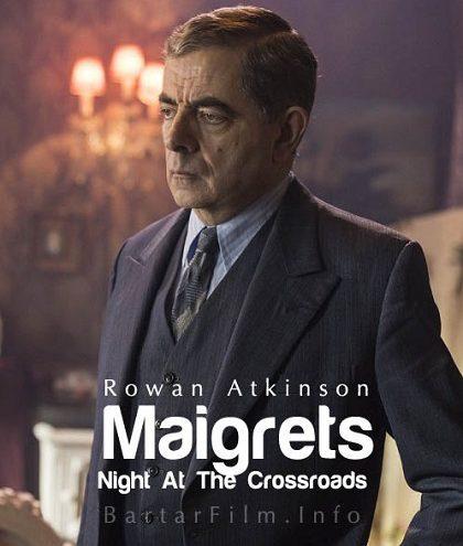 Maigrets-Night-At-The-Crossroads-2017-e1493489281175